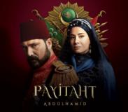 "Online epizode serije ""Abdülhamid"""
