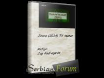 Jovca (2014) domaći film gledaj online