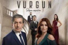 "Online epizode serije ""Novi život - Vurgun"""