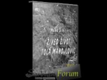 Ziveo zivot Tola Manojlovic (1973) domaći film gledaj online